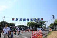 静浜基地航空祭2017♪ ~T-7 オープニングフライト~ - happy-cafe*vol.2