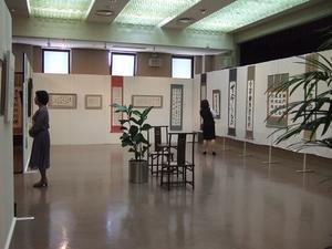書道の社中展 - アカシア姫のチョボラ日記
