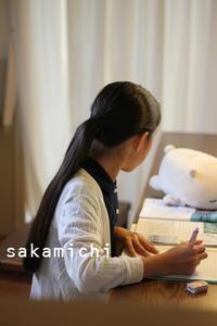 体内時計 - sakamichi