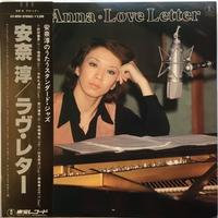 Jun Anna (安奈淳) ‎– Love Letter - まわるよレコード ACE WAX COLLECTORS