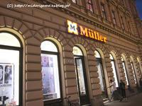 Mullerはコスメの宝庫 - 深川OLアカミミ探偵団