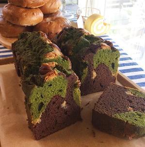 くるみベーグルと、抹茶とココアのケーキ - one day roll