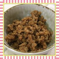 まぐろ剥き身(たたき)で作るピリ辛肉味噌(レシピ) - kajuの■今日のお料理・簡単レシピ■