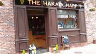 THE HAKATA HARP - Food・旅・わんこの生活