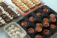 焼菓子がいっぱい - Bon appetit!