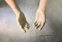 福岡彩子陶芸教室「スタジオ・アール・イー作品展」(6/2-4) - ぎゃらりいホンダ