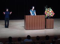 保育園の保護者 大津聡子さんのスピーチ - こんにちは 原のり子です