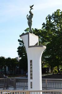 青戸平和公園へ - kenのデジカメライフ