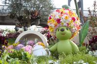 緑化フェアのキャラクター☆彡 - DAIGOの記憶