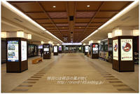 近鉄奈良駅 - 明日には明日の風が吹く