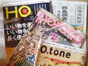 札幌のテレビディレクターが明かすテレビ番組でPRする方法