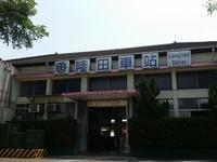 台湾一周7日間(12)烏山頭水庫と八田與一 - ◆ Mangiare Felice ◆ 食べて飲んで幸せ