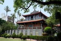 台湾一周7日間(14)オランダ時代の名残~赤嵌楼 - ◆ Mangiare Felice ◆ 食べて飲んで幸せ