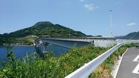宇和島 九島大橋 - パソコンふれあいサークル