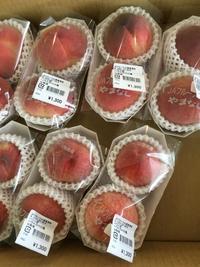 桃とさくらんぼはまだ高い  &   娘の急性胃腸炎 - ゆかぷー の 脚下照顧