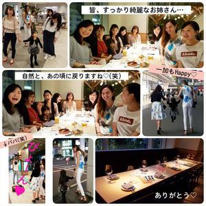 卒業生chanと、楽しいお食事会? - 『ちぃちゃん家のちくびウサギ。』(安間千紘公式ブログ)