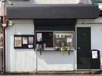 5月23日火曜日です♪ - 上福岡のコーヒー屋さん ChieCoffeeのブログ
