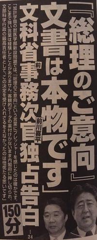 トホホな人 252の10 - 風に吹かれてすっ飛んで ノノ(ノ`Д´)ノ ネタ帳