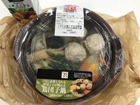 1日に必要な野菜1/2が摂れる「鶏団子鍋」(セブンイレブン) - よく飲むオバチャン☆本日のメニュー