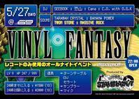 monthly reggae party 『STAMINA24/7』 VINYL FANTASY - 裏LUZ