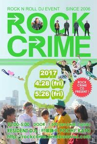 ROCK CRIME 2017 (2k17.5.26 @LUZ69) - 裏LUZ