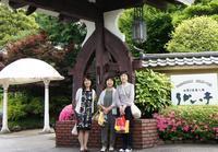 横浜うかい亭でランチ - オートクチュールの旅日記