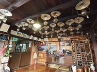 付知峡渡合温泉旅館 ランプの宿 - 創造の加子母(かしも)っ子タイム