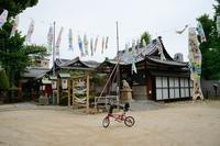 5LinksでGo~! 大阪大正区渡船巡り・其の三 - デジタルな鍛冶屋の写真歩記