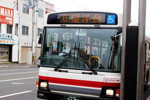 小樽 ローカルバス。 - 13ROCK(ヒサロック) 札幌 ビーチクルーザーパラダイス