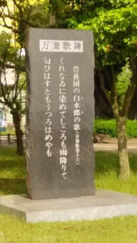 車いすも対応「的ヶ浜公園」へ - 神崎工務店:和楽日記