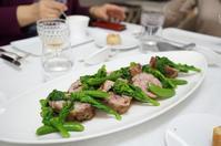 Maki Cooking Studio 2月 ~豚肩ロースのロマラン風味と絶品春野菜のキッシュ - 晴れた朝には 改