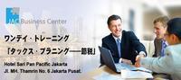 ワンデイ・トレーニング 「タックス・プラニング—―節税」 - JACビジネスセンター ~インドネシアのことなら~
