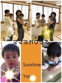 子供の成長 before&after - Sunshine Places☆葛飾  ヨーガ、マレーシア式ボディトリートメントやミュージック・ケアなどの日々