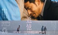 映画「追憶」 - 本当に幸せなの?