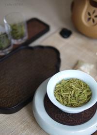 杭州G20のために選ばれたお茶「縉雲黄茶」 - お茶をどうぞ♪