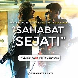 """インドネシアの映画:Filosofi Kopi 2 : Ben & Jody の音楽:""""Sahabat Sejati"""" - exblog ガドガド"""