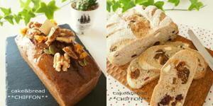 6月LESSON日程♪ - cake&bread   **CHIFFON**