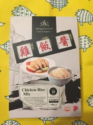 業務スーパー 海南チキンライス 150g シンガポール産 - 業務スーパーの商品をレポートするブログ