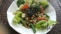 色々野菜の朝ごはん - 料理研究家ブログ行長万里  日本全国 美味しい話