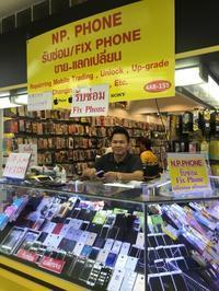 ついに携帯を落としてしまった@MBKにてiphone画面修理 - ☆M's bangkok life diary☆