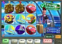 スロット2つで合計157万円!ジパングカジノ - 楽しさ満点オンラインカジノ体験ブログ - お勧めはジパングカジノ -