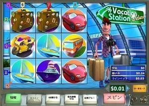 楽しさ満点オンラインカジノ体験ブログ - お勧めはジパングカジノ -