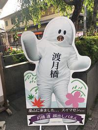 京都タカシマヤにお越しいただきありがとうございました! - 職人的雑貨研究所