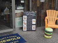 桜新町NEWOLDのモーニングはステーキもあります! - ひなたぼっこ