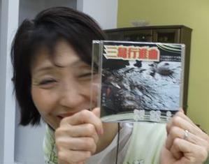 お待たせしました?「三島行進曲」CD増刷 - ザ☆楽団ラリアート・キャプテン水口真の昭和的日々