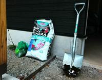 サカタのタネの培養土をいろいろ使う - ピースケさんのお留守ばん