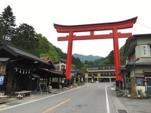 榛名神社…すごいところでした。 - 散歩ガイド