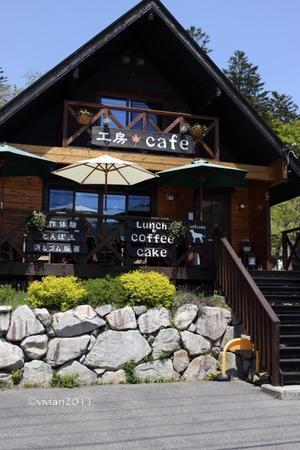 日光 工房cafe 鹿の子 ~中禅寺湖近くの穴場のカフェ~ - 日々の贈り物(私の宇都宮生活)