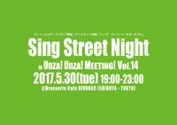 DJ Uncleowen出演『シング・ストリート・ナイト in ウンザ!ウンザ!ミーティング!Vol.14』 - UNCLEOWEN blog