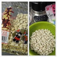 じーまみー豆腐に挑戦! - f's note ak